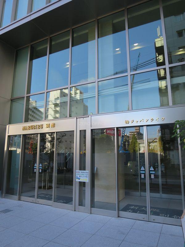 新 大阪 丸ビル 別館